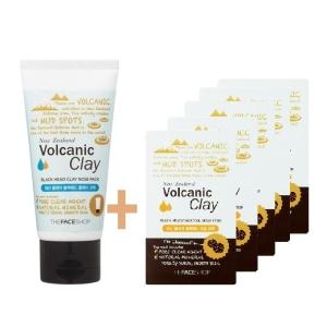 volcanic clay 2